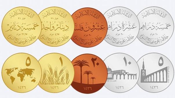 ISIS-munten