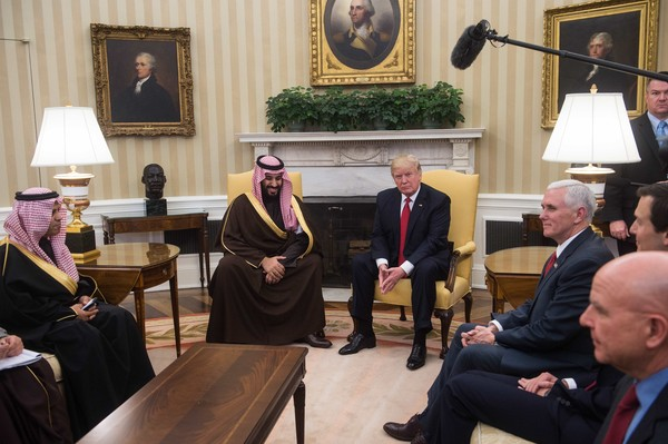 Donald+Trump+Lunch+Saudi+Deputy+Crown+Prince+gGiAGAYodlGl
