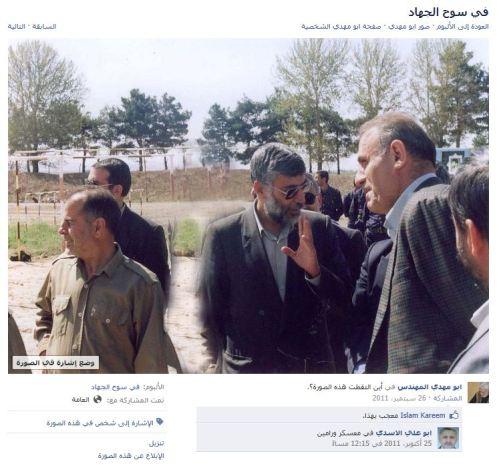 abu mahdi al-muhandis phantom 2